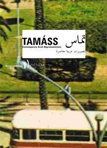 CONTEMPORARY ARAB REPRESENTATIONS. BEIRUT / LEBANON. TAMÁSS 1