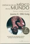 CRÓNICAS DE UN MÉDICO EN EL MUNDO : DOCTOR, SWEETY, SWEETY!