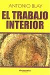 EL TRABAJO INTERIOR