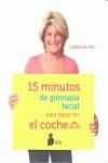 15 MINUTOS DE GIMNASIA FACIAL PARA HACER EN EL COCHE