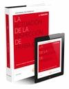 LA ACTUACIÓN DE LA INSPECCIÓN DE TRABAJO (PAPEL+E-BOOK)