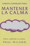 MANTENER LA CALMA