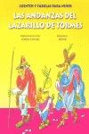LAS ANDANZAS DEL LAZARILLO DE TORMES