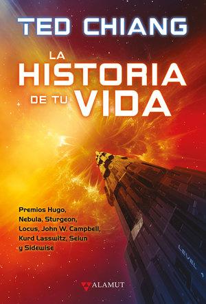 HISTORIA DE TU VIDA,LA