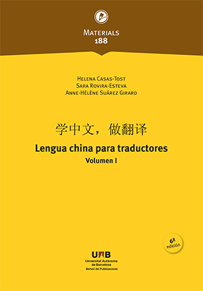 LENGUA CHINA PARA TRADUCTORES. VOLUMEN I (6ª ED.)