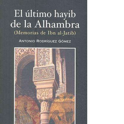 ULTIMO HAYIB DE LA ALHAMBRA, EL                                                 MEMORIAS DE IBN