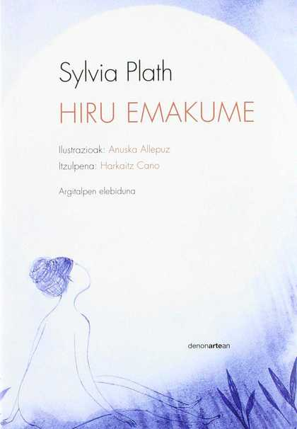 HIRU EMAKUME.