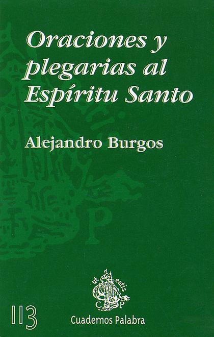 ORACIONES Y PLEGARIAS AL ESPÍRITU SANTO