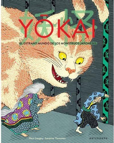 YOKAI.