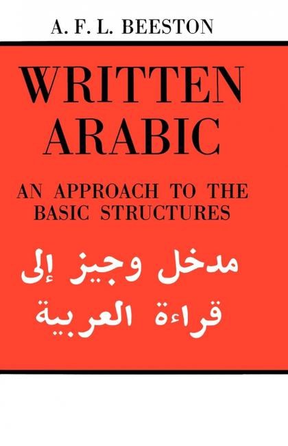 WRITTEN ARABIC