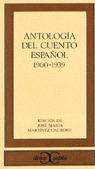 ANTOLOGIA CUENTO ESPAÑOL 1900 1939 CC