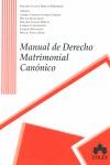 MANUAL DE DERECHO MATRIMONIAL CANÓNICO