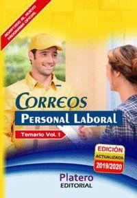 PERSONAL LABORAL DE CORREOS. TEMARIO. VOLUMEN I.