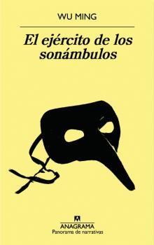 EL EJÉRCITO DE LOS SONÁMBULOS.