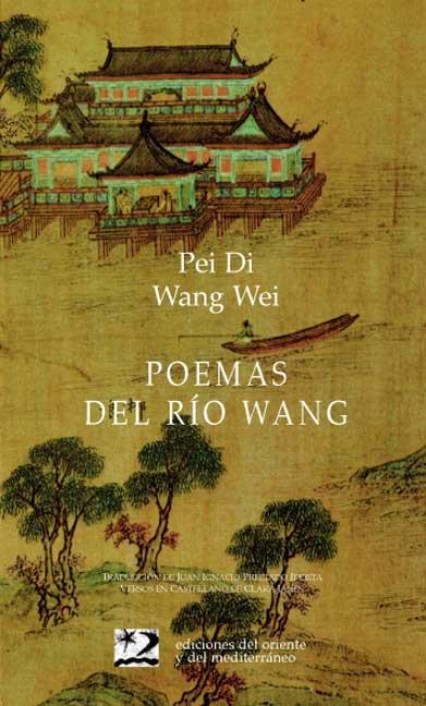 Poemas del río Wang