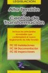 ALTA TENSIÓN Y CENTROS DE TRANSFORMACIÓN