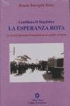 CANTILLANA II REPÚBLICA: LA ESPERANZA ROTA