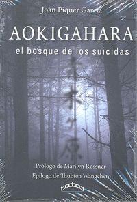 AOKIGAHARA EL BOSQUE DE LOS SUICIDAS