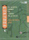 EL NUEVO LIBRO DE CHINO PRÁCTICO 1 CD-AUDIO (4).