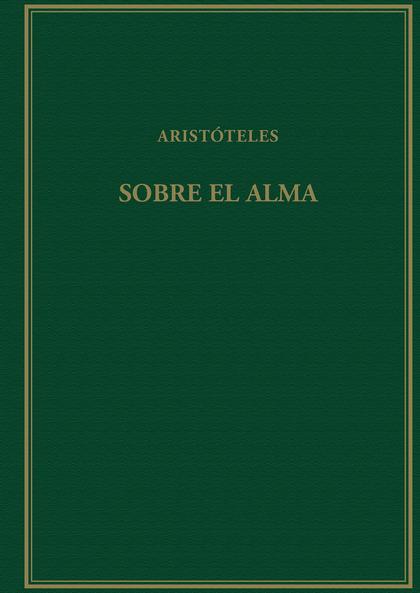 SOBRE EL ALMA