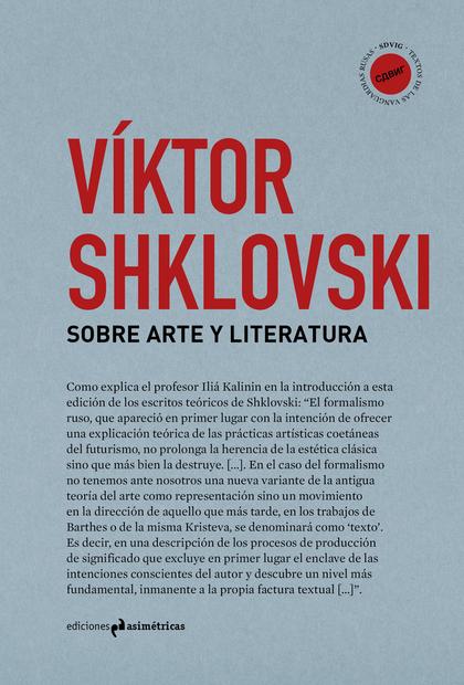 SOBRE ARTE Y LITERATURA.