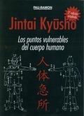 JINTAI KYUSHO.