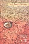ELOGIO DE LA FUGACIDAD : ANTOLOGÍA POÉTICA 1958-2009. PREMIO CERVANTES 2009