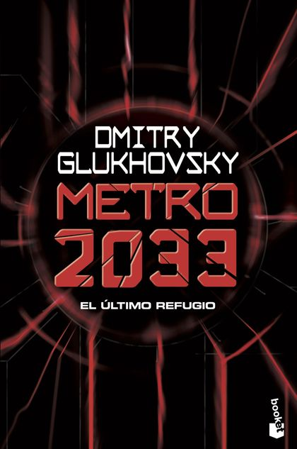 METRO 2033.