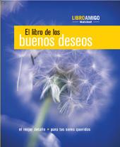 EL LIBRO DE LOS BUENOS DESEOS