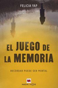 EL JUEGO DE LA MEMORIA.