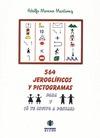 564 JUEGOS Y PICTOGRAMAS