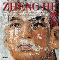 ZHENG HE: LOS 7 VIAJES ÉPICOS ALREDEDOR DEL MUNDO DEL MAYOR EXPLORADOR CHINO (1405-1433)