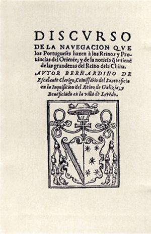 DISCURSOS DE LA NAVEGACIÓN (FACS.)