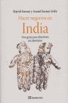 HACER NEGOCIOS EN INDIA: UNA GUÍA PARA DIRECTIVOS OCCIDENTALES