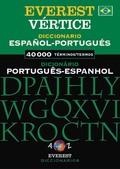 DICCIONARIO VÉRTICE PORTUGUÉS-ESPAÑOL/ESPAÑOL-PORTUGUÉS
