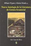 NUEVA ANTOLOGÍA DE LA LITERATURA DE GUINEA ECUATORIAL