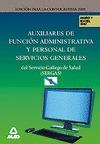 AUXILIARES DE FUNCIÓN ADMINISTRATIVA Y PERSONAL DE SERVICIOS GENERALES, SERVICIO GALLEGO DE SAL