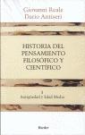 HISTORIA PENSAMIENTO FILOSOFICO T-1