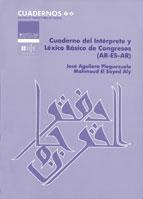 CUADERNO DEL INTÉRPRETE Y LÉXICO BÁSICO DE CONGRESOS : TRADUCCIÓN CONSECUTIVA Y SIMULTÁNEA