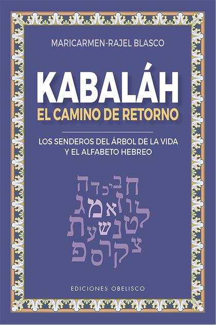 KABALÁH