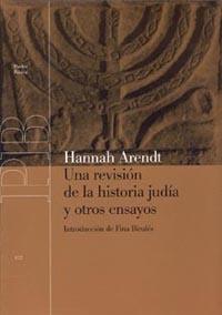 REVISION DE LA HISTORIA JUDIA Y OTROS ENSAYOS