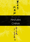 ESCUELA DE PINTURA CHINA