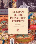EL GRAN LLIBRE DELS OFICIS PERDUTS
