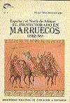 REF 36008AA0 PROTECTORADO DE MARRUECOS
