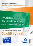 AYUDANTES TÉCNICOS EDUCATIVOS (GRUPO III PERSONAL LABORAL JUNTA DE CASTILLA Y LE.