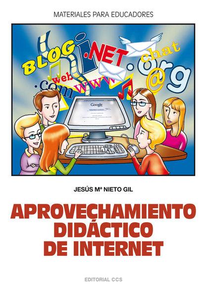 Aprovechamiento didáctico de internet