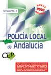 TEMARIO OPOSICIONES VOL. II POLICÍA LOCAL DE ANDALUCÍA.