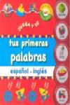 JUEGA Y DI TUS PRIMERAS PALABRAS EN INGLÉS