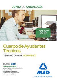 AYUDANTES TECNICOS 2019 CUERPO JUNTA ANDALUCIA.