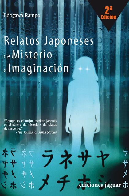 RELATOS JAPONESES DE MISTERIO E IMAGINACIÓN